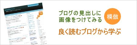 b_mi1.jpg